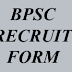 Bihar PSC 2014 Recruitment at bpsc.bih.nic.in for 1993 Posts