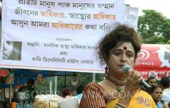 Gossip Lanka, Hiru Gossip, Lanka C News-Manabi Bandopadhyay India's first transgender college principal