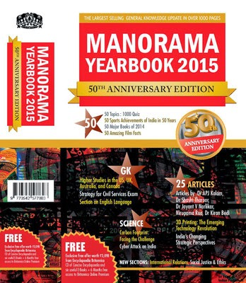 MANORAMA YEARBOOK