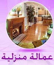 http://4.bp.blogspot.com/-KQoSctkW9Ss/Tk--v3jON9I/AAAAAAAAAlE/ZzknMQ52wgA/s1600/im12.jpg