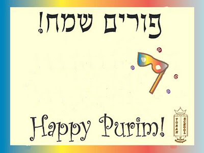 FREE Download Purim PowerPoint Background 3
