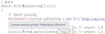 console application with HttpValueCollection error