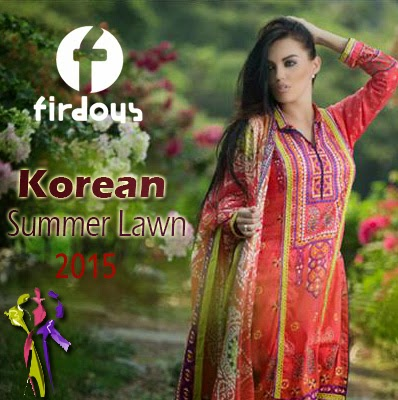 Firdous Fashion Korean Summer Lawn Collection 2015