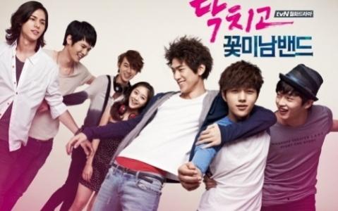 Image Result For Drama Korea Tentang Persahabatan