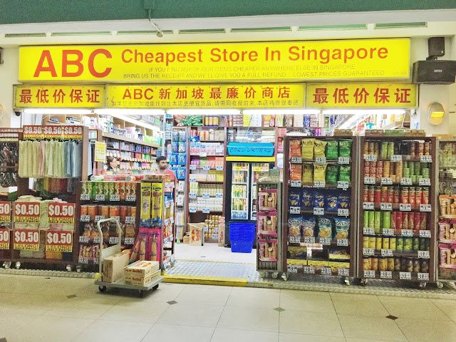 Woodlands North Plaza - Cheapest Store in Singapore