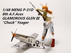 1/48 MENG P-51D