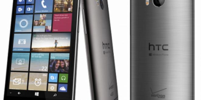 HTC One'nın Videoları Yayınlandı