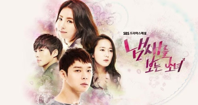 Sensory Couple Korean Drama 2015