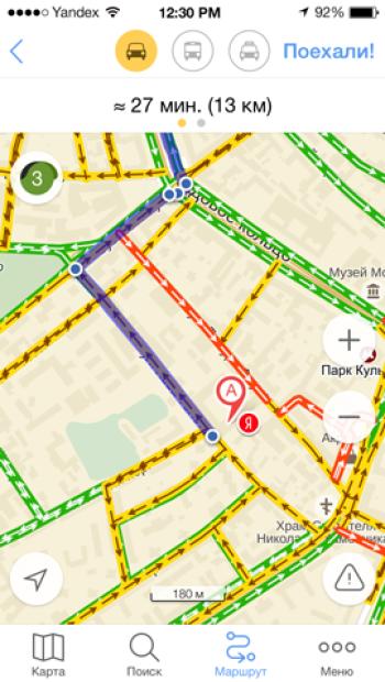 Наномания: Большое обновление Яндекс.Карт для iPhone