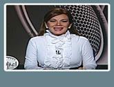 -- برنامج إعترافات ليلية مع بثينة كامل حلقة يوم الخميس 13-10-2016