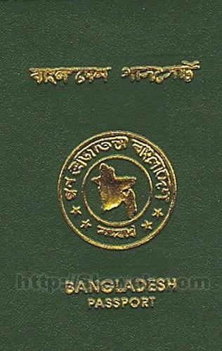 machine readable passport bd