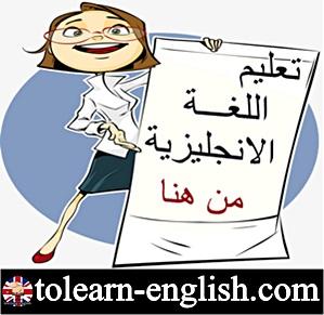 فرصة تعلم اللغة الانجليزية