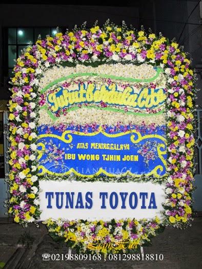 Bunga papan duka cita berukuran besar & mewah