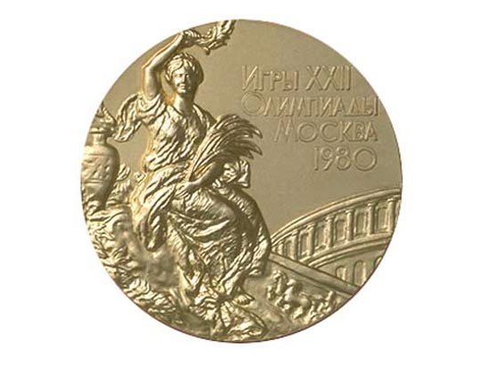 Ytears History Of Modern Olympicsolympics Medal From 1896 2012