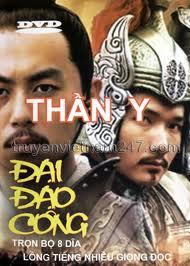 Thần Y Đại Đạo Công - Than Y Dai Dao Cong