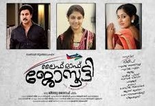 Life of Josutty 2015 Malayalam Movie Watch Online