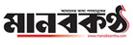 Manob Kantha logo