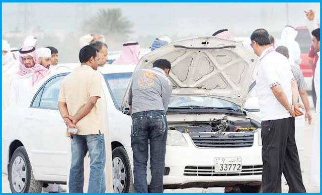 كيف تشتري سيارة مستعمله دون أن تخدع فيها ؟ نصائح هامة