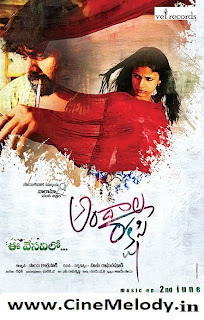 Andala Rakshasi Telugu Mp3 Songs Free  Download -2012