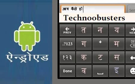 mobile in hindi font Download free kruti dev hindi 40 or windows phone free download fonts for windows and mac browse by popularity, category or alphabetical listing.