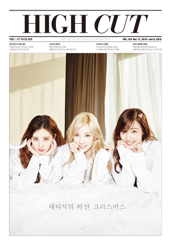 taetiseo high cut