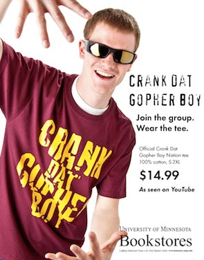 Shirts Without Random Triangles: Minnesota Gopher Boy t-shirt is so two-thousand-and-late.