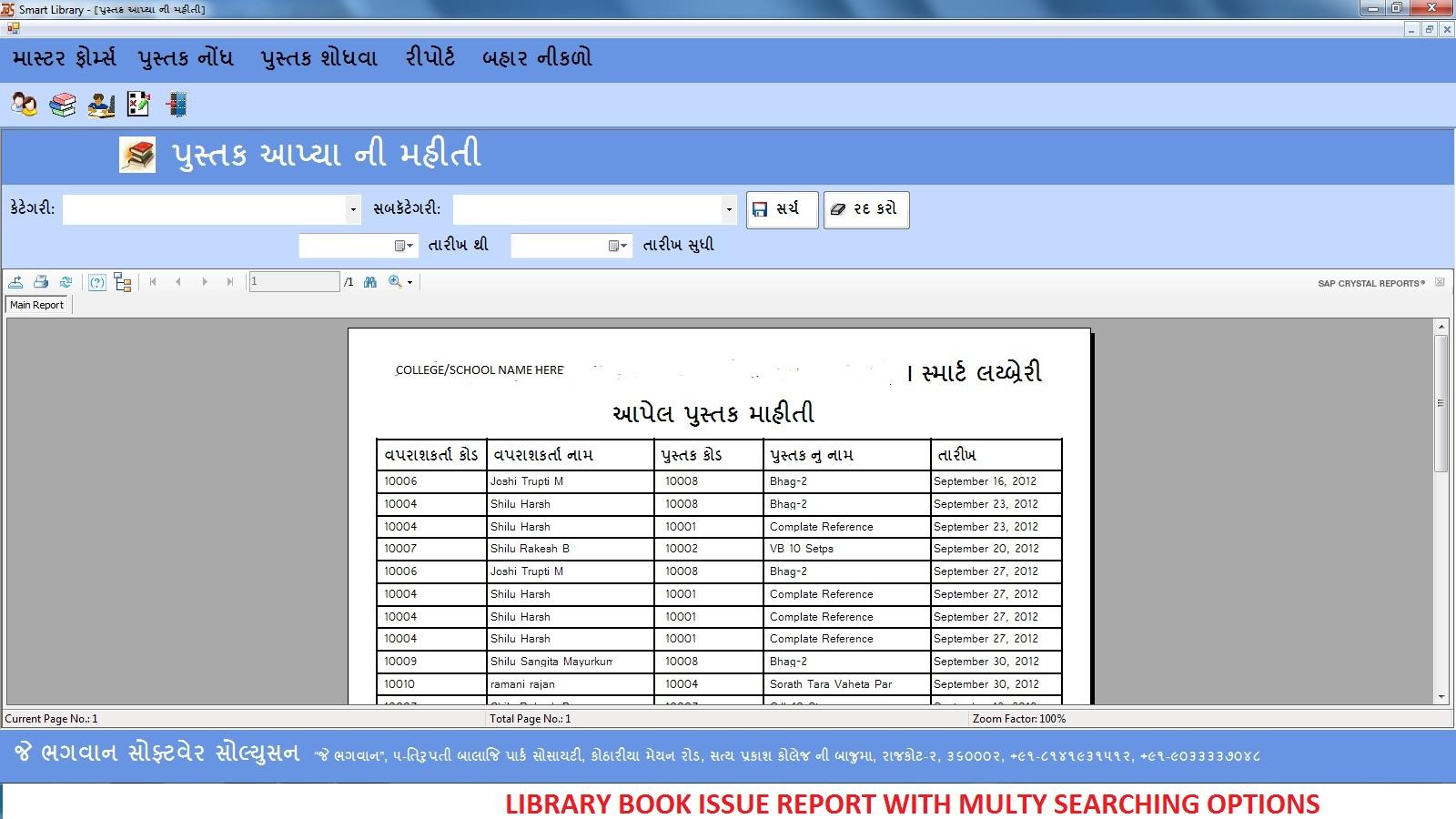 book report of