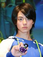 Mitsuzane Kureshima
