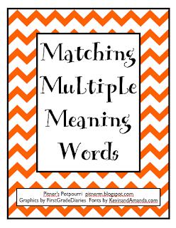 Pitner's Potpourri: St. Patrick's Multiple Meaning Words ...