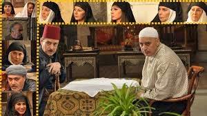 """مشاهدة عرض المسلسل السورى الجديد """"الغربال"""" علي قناة """"أبوظبى الإمارات"""""""