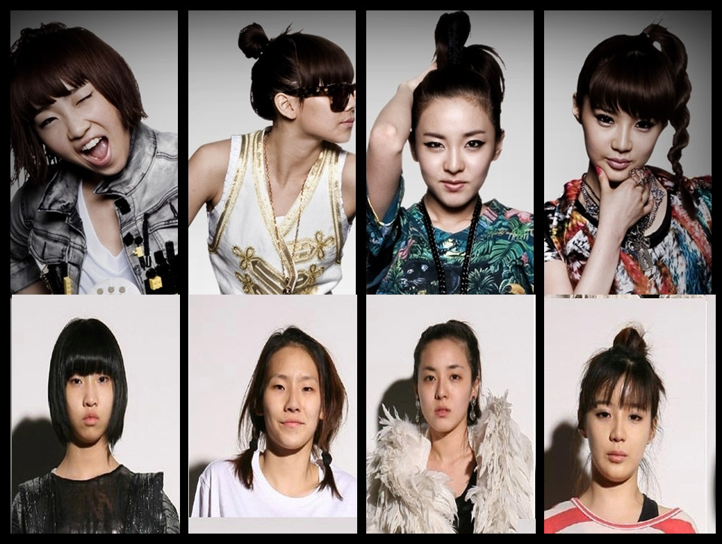 filebook the magic of make up 2ne1 without make up on