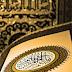 مقدمات فى إعجاز القرآن