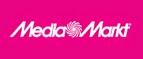 Media Markt - открыть