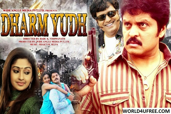 Dharm Yudh 2014 WEBHD 700MB Download Watch