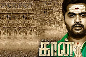 Time Pass – Tamil Cinema News 28-08-2015