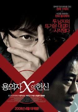 Hung Thủ Giấu Mặt - Suspect X (2008) Poster