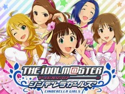 THE IDOLM@STER - Trailer