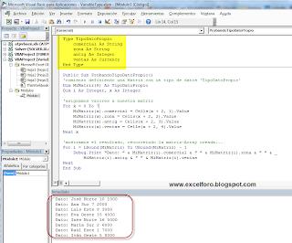 VBA: Cómo crear un tipo de dato definido por el usuario.