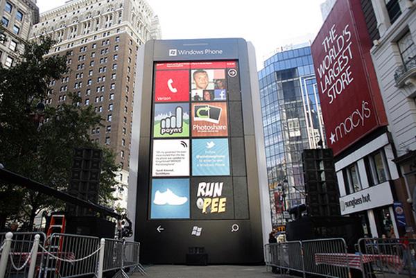 Telefon pintar terbesar di dunia - Windows Phone 7.5