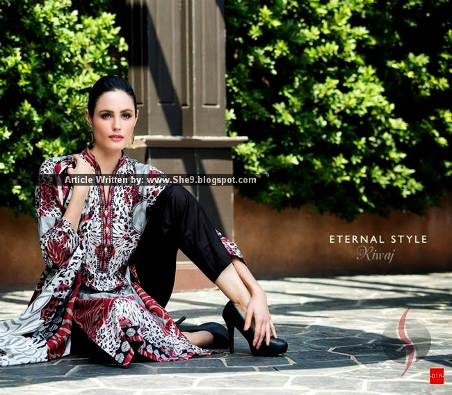 Shariq's RIWAJ Summer Dress Designs 2015