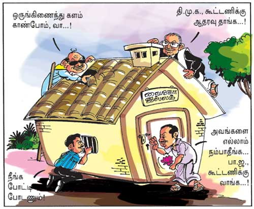 TN tamilnadu election 2011 Comedy funny cartoons images