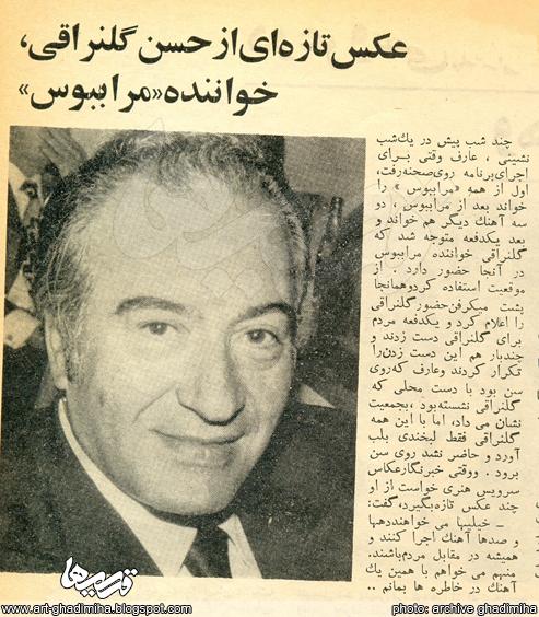 کانال آهنگ فارسی غمگین