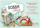 "Интернет-магазин ""Хобби Всем"""