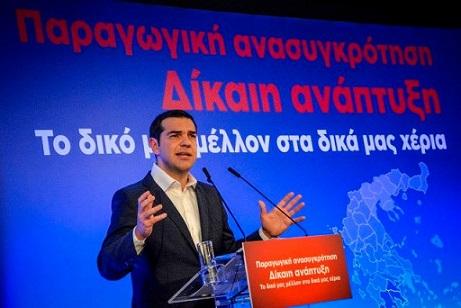 Γιάννης Γκιόλας - τα έργα & οι χρηματοδοτήσεις στην Αργολίδα με τις εξαγγελίες του πρωθυπουργού