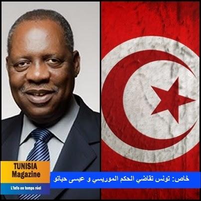 ISSA HAyatou  CAN2015  TUNISIE
