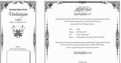 Undangan Pernikahan Islami MS Word3