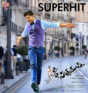 Sos Collections ,Son of Satya murthy collections,Satyamurthy telugucinemas