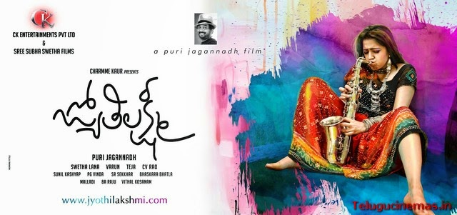 Jyothi Lakshmi Review, Charmee Jyothi Lakshmi Review, Charmi Jyothi Lakshmi Review, Purijagannadh Jyothi Lakshmi Review, Jyothi Lakshmi Reviews and Ratings,Jyothi Lakshmi hit or flop,Jyothi Lakshmi collections,Jyothi Lakshmi website reviews,Jyothi Lakshmi Review by Audiences,Jyothi Lakshmi Review by Critics,Jyothi Lakshmi Review by Telugucinemas.in,Jyothi Lakshmi Reviews ,Jyothi Lakshmi movie reviews,Jyothi Lakshmi film reviews,Jyothi Lakshmi Reviews in websites.