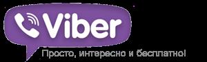 Скачать Viber на мобильный телефон