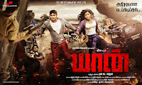 Yaan Movie First Look Posters